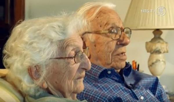 ann and john 2