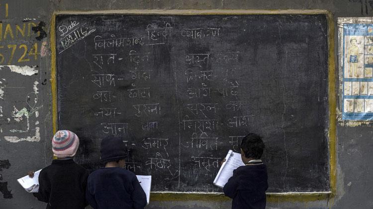 kids at chalkboard