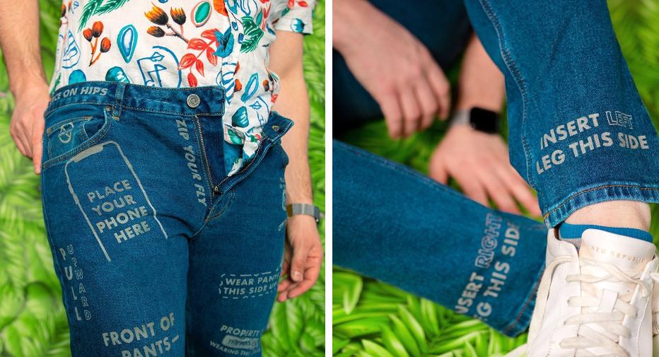instructional pants